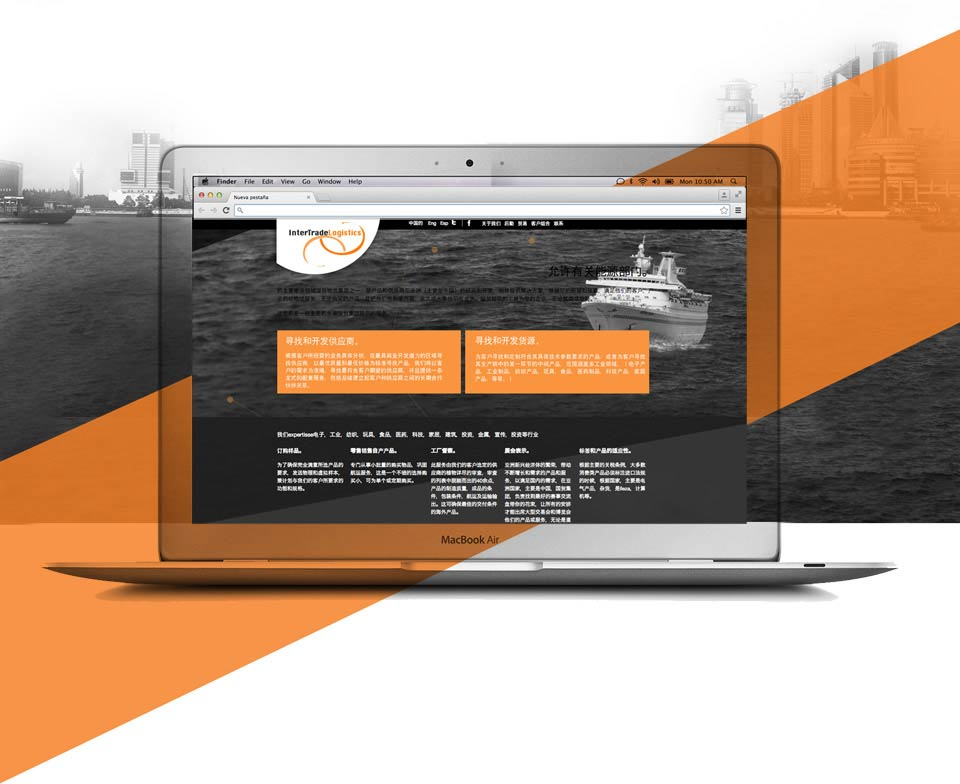 Diseño web Intertrade